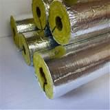 Pipe Insulation With Heat